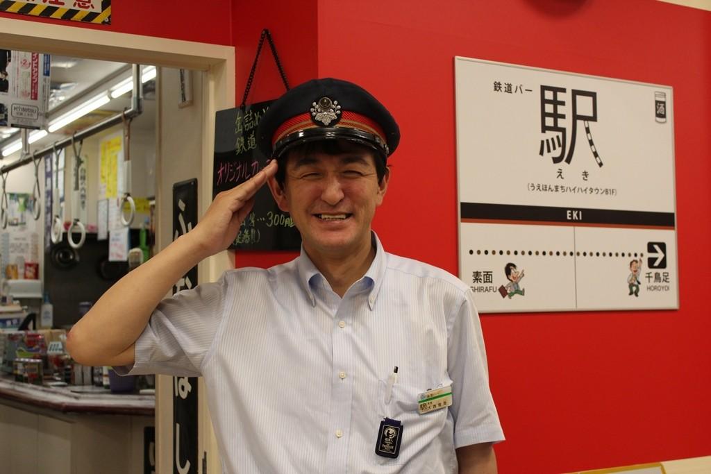"""店長,不,該稱為""""站長""""的大西俊浩先生"""