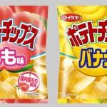 比左面「炸土豆片桃子味」·「炸土豆片香蕉味」(各50g·自由價格)