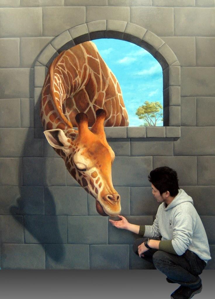 不可思議的迷宮!錯覺藝術展 inTWIN21