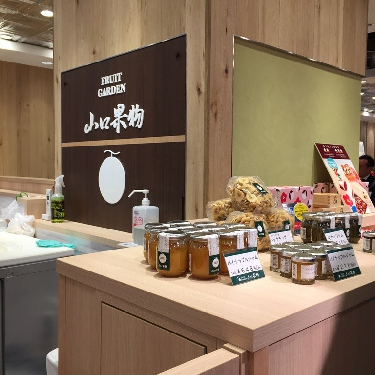 FRUIT GARDEN 山口水果 Eki Marche新大阪店