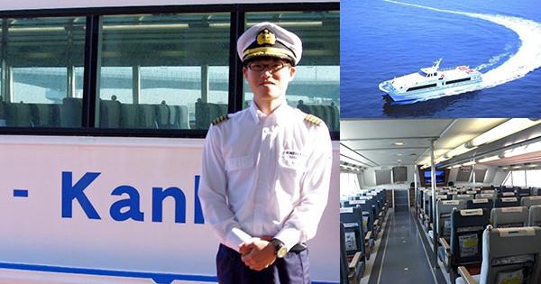 單程只需要30分鐘! 搭乘連接『關西國際機場』與神戶的「神戸-關西國際機場海上高速船」,使您的關西旅程更有效率!!