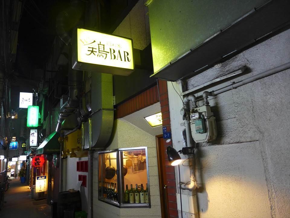 烤雞肉串 WA鶏BAR