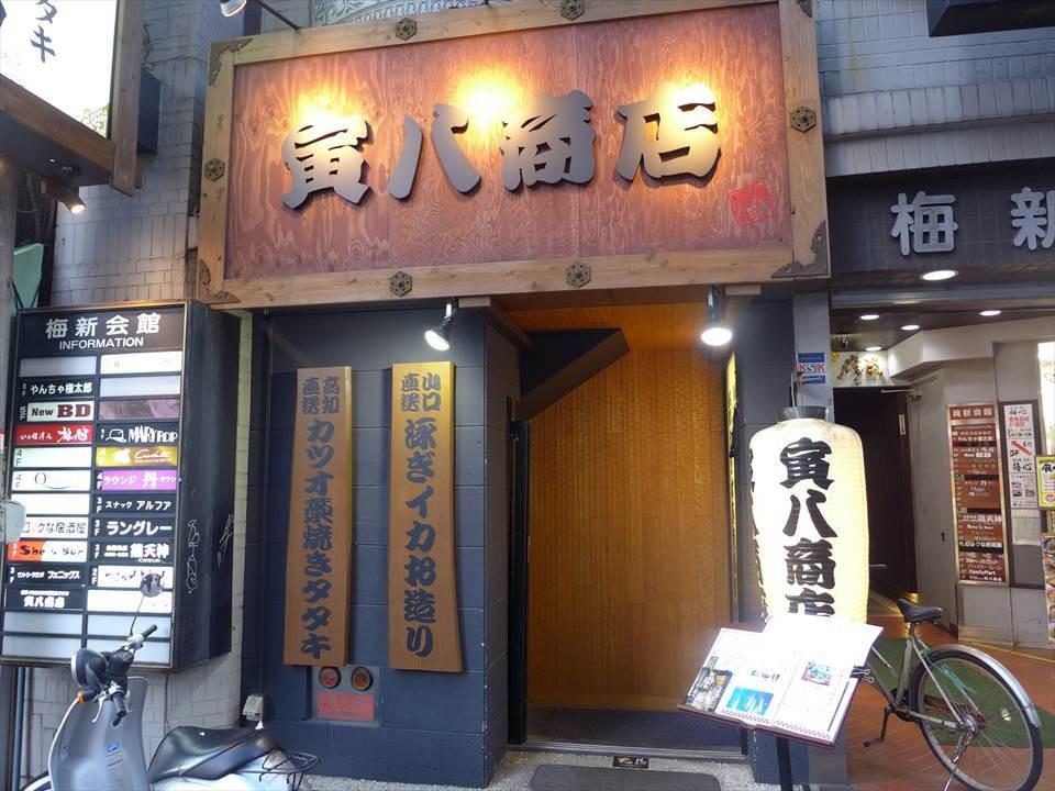 実は海鮮グルメの穴場スポット!大阪にあるおすす …