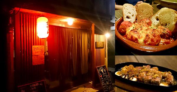 傳統長屋改裝的隱藏版居酒屋,美味的和食和義大利料理@大阪市北區『本庄Retro・燈(Akari)』