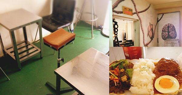 不斷騷動你的神經,心齋橋以醫院為主題的咖啡廳『cafe Anamúne』。