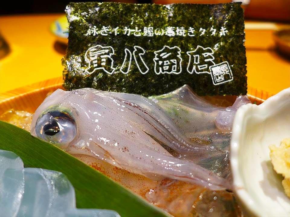 大阪海鮮料理 寅八商店-鹽烤烏賊