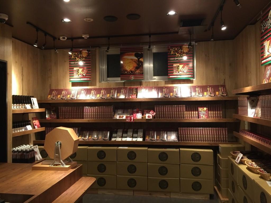 神戶一蘭拉麵-禮品的販賣處
