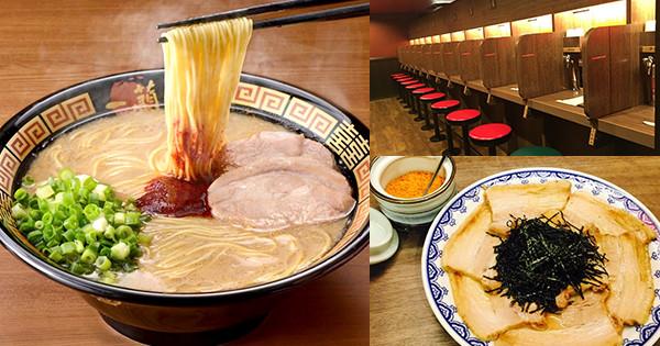 """即使是""""女生一個來店""""也非常歡迎!! 在神戶初次遇見受到世界矚目的『天然豚骨拉麵專賣店 一蘭』!"""