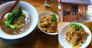 13-担々麺専門店-まるたん