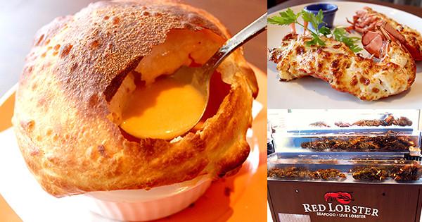 奢華地享受「異國海鮮」的鮮美滋味!『Universal City Walk大阪』的餐廳『Red Lobster』