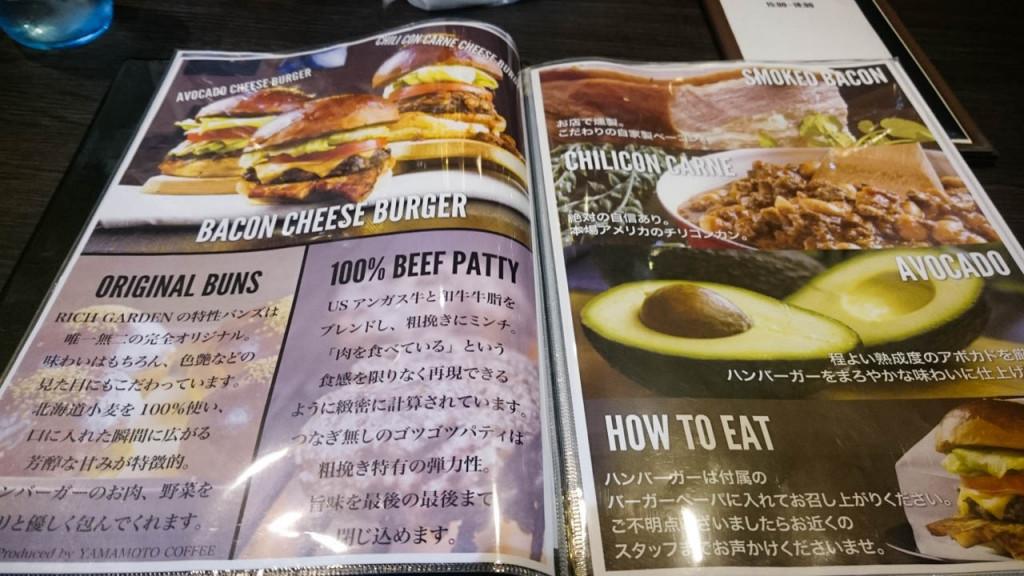 美式漢堡套餐