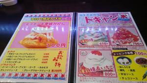 神戶café saintmaria