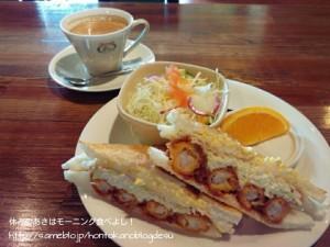 大阪Sancafe