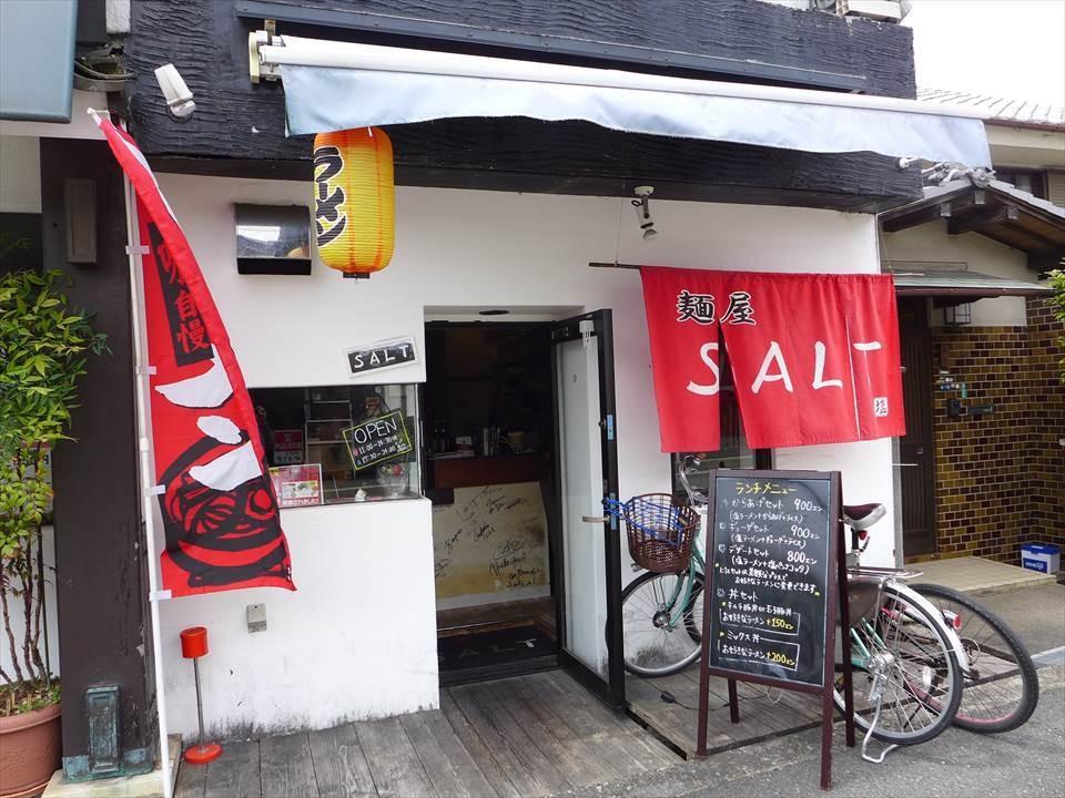 大阪麵屋 SALT