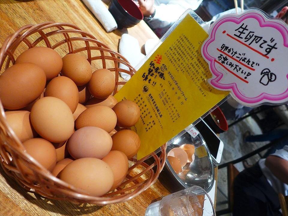 大阪居酒屋仔牛-生雞蛋