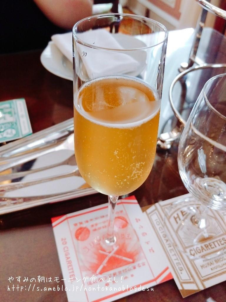 京都下午茶Dessert Café長楽館-蘋果酒