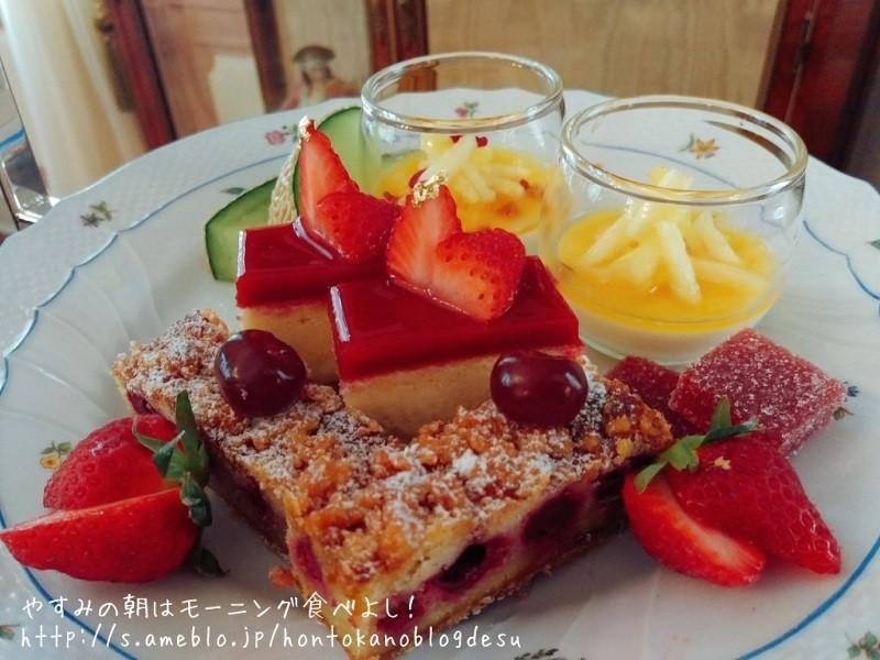 京都下午茶Dessert Café長楽館