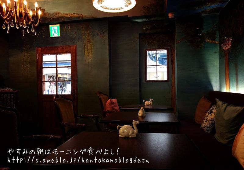 Cafe Otogi童話主題餐廳