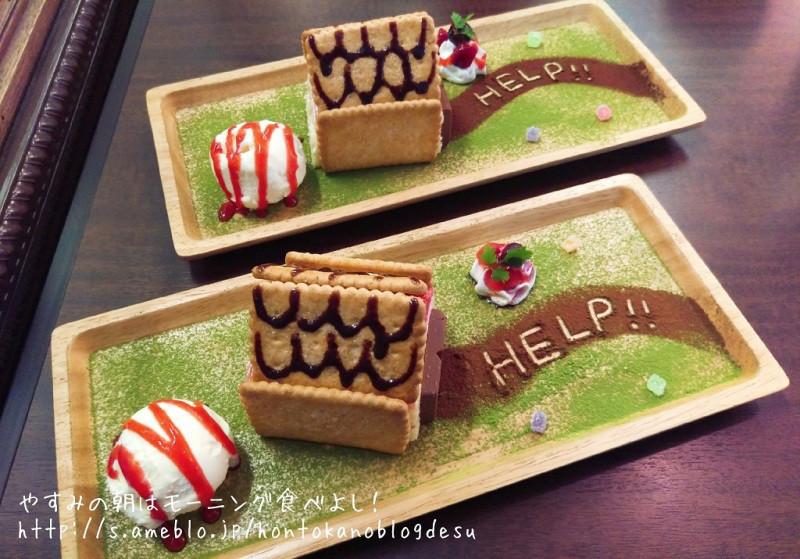 一頭栽進三宮『Cafe Otogi』童話世界中!