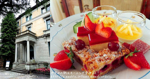 08-DessertCafe長楽館(デザートカフェ長楽館)