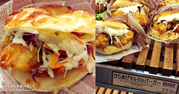 位於天王寺MIO的『Bleclair』,營業時間早又靠近車站的超便利早餐!