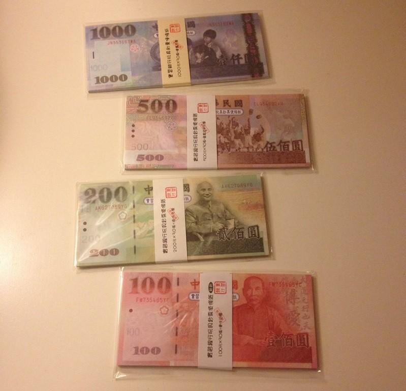 台幣便條紙