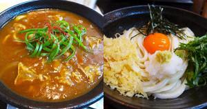 27-麺くいやまちゃん