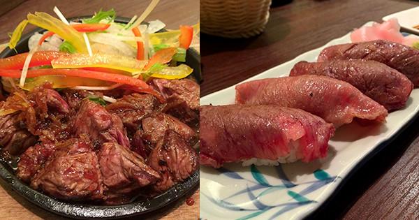 31-肉バル-タジマヤ