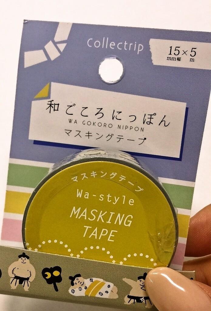 日本百元商店Can Do-相撲紙膠帶