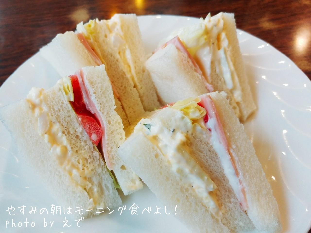 神戶元町SUNTOS-三明治套餐