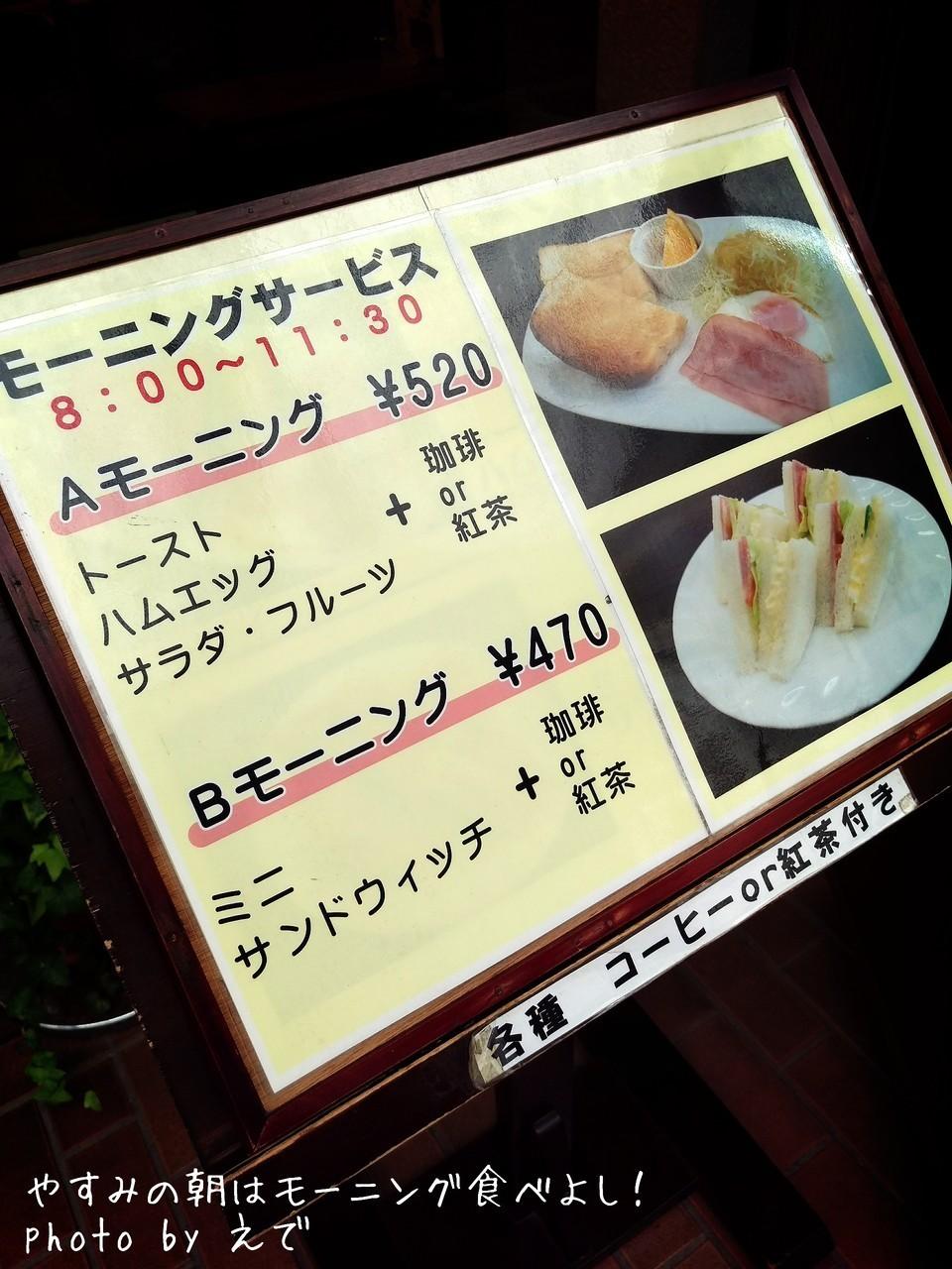 神戶元町SUNTOS