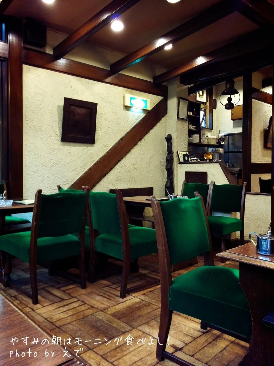 在神戶・元町的『元町SUNTOS(元町サントス)』吃早餐!
