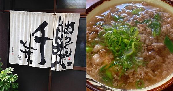 04-千歳本店