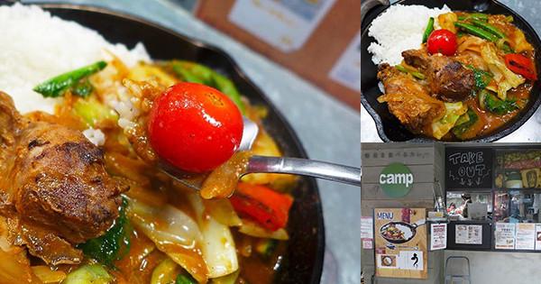 42-野菜を食べるカレー-camp-エキマルシェ大阪店