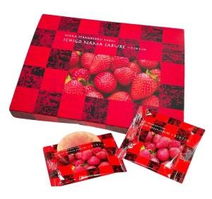 「大阪 いちご生さぶれ」(1箱5枚入・540円) ※赤パッケージは新大阪・天王寺で販売