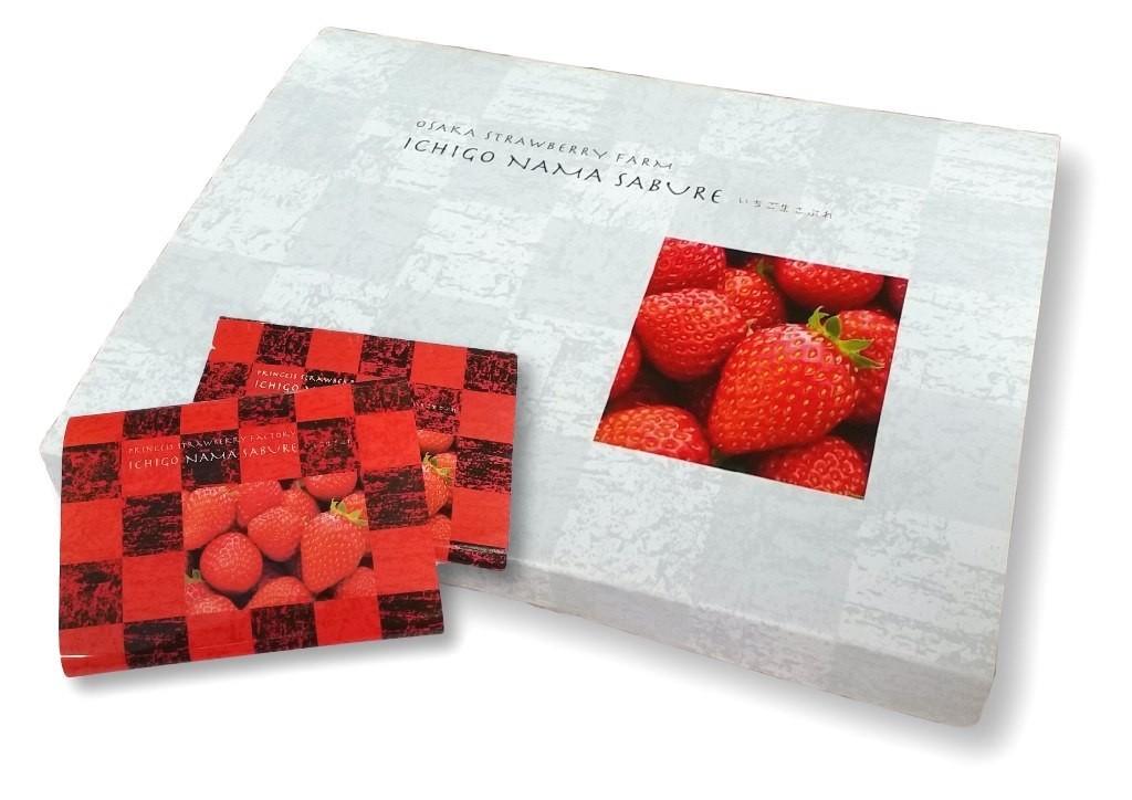 「大阪 いちご生さぶれ」(1箱5枚入・540円) ※白パッケージは『関西国際空港』にて販売