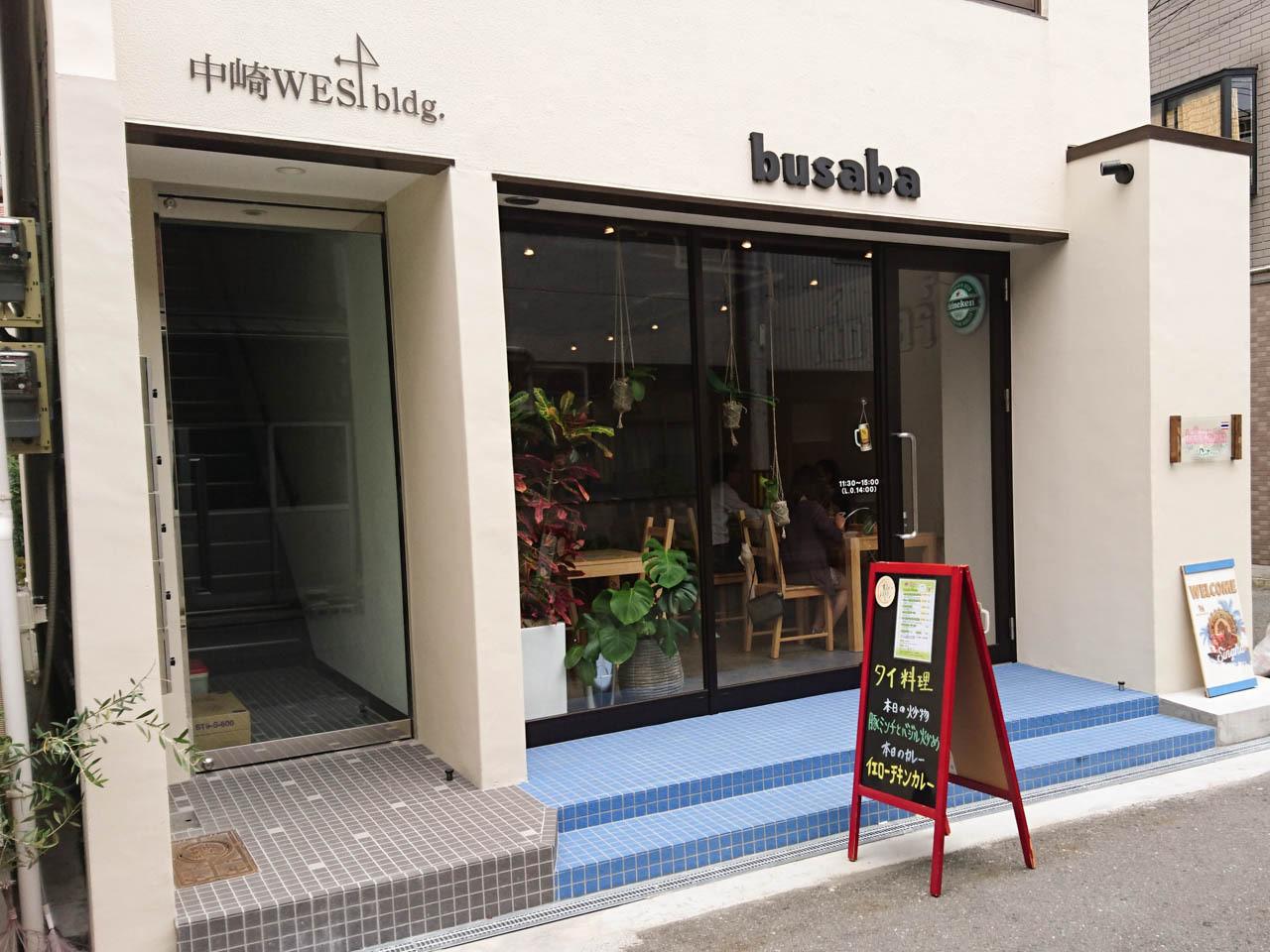大阪泰式料理busaba
