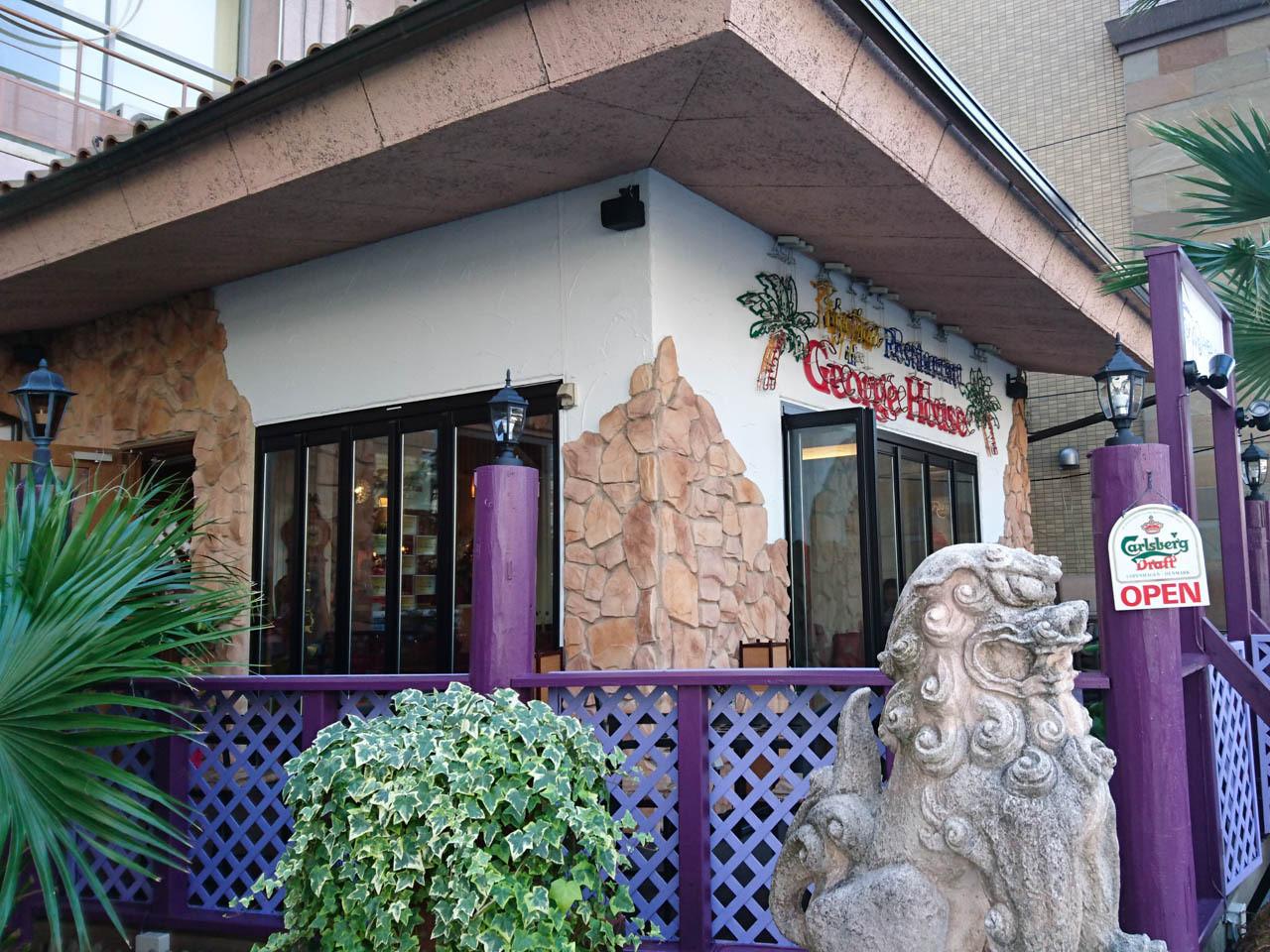 大阪斯里蘭卡料理AMBALAMA