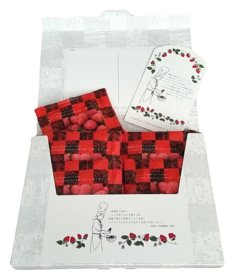 外箱には直接住所を記載する箇所を設け、そのまま切手を貼って送れるようになっている