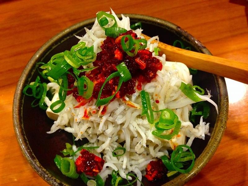 大阪居酒屋Maruki-吻仔魚的辣油冷豆腐