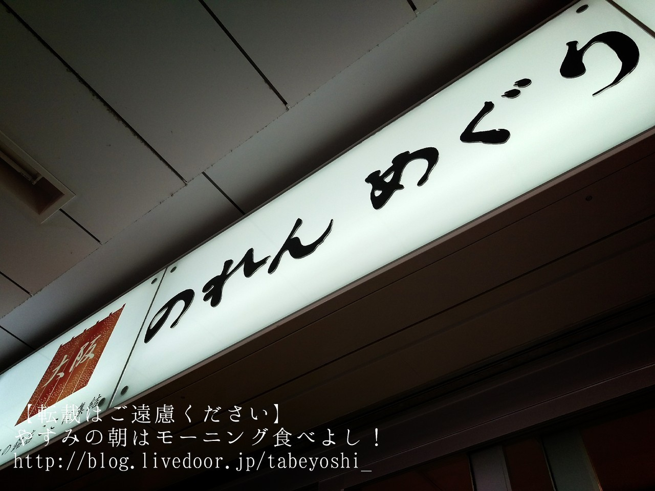 00f574ec