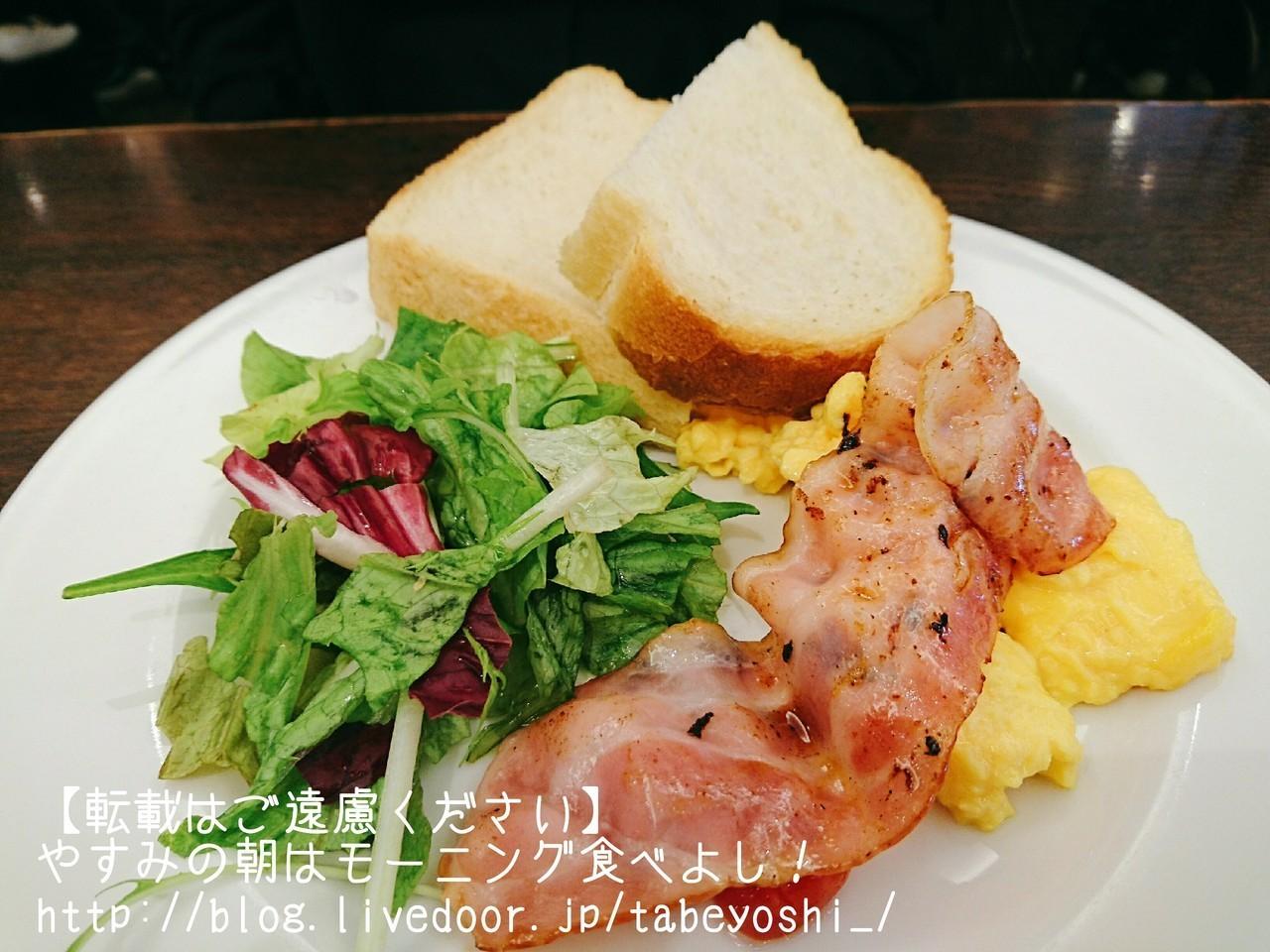 京都進進堂-炒蛋套餐
