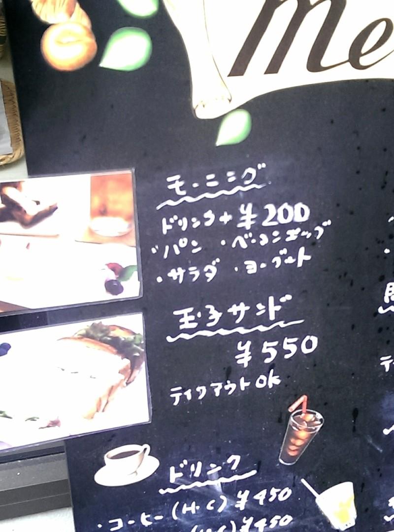 大阪Bakery Café 伊勢屋