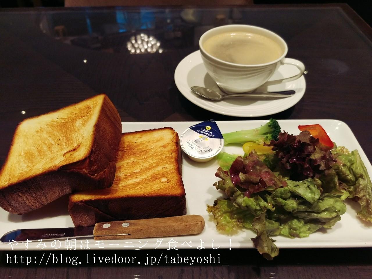 LOBBY CAFE FASCINO-丹麥吐司套餐