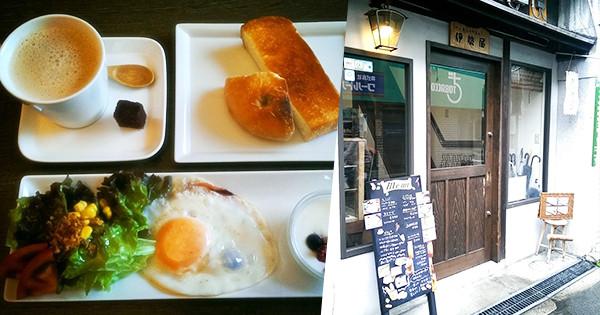 像奶奶家的麵包店!中崎町『Bakery Café 伊勢屋(べーかりーかふぇ 伊勢屋)』