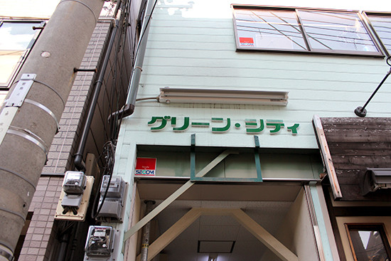 大阪手拭專賣店Nijiyuraにじゆら