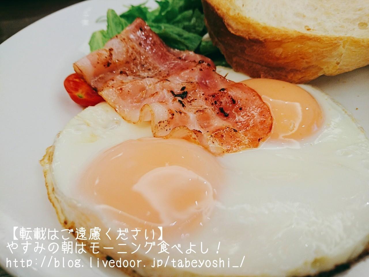 京都進進堂-煎蛋套餐