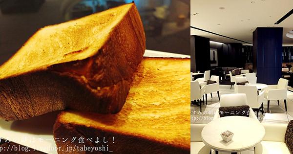 到高島屋的『LOBBY CAFE FASCINO』享受奢侈的厚片吐司吧!