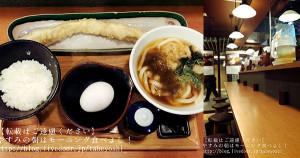 19-本町製麺所-天