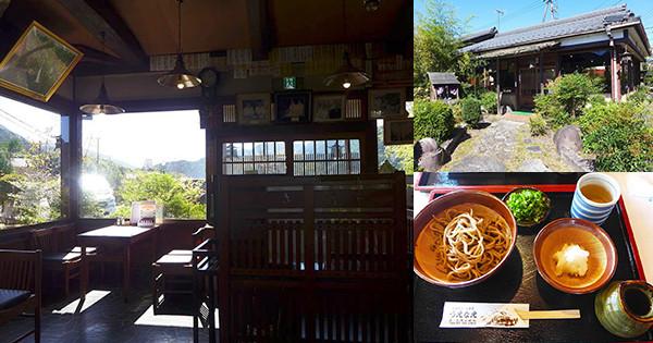 京都‧大原『UENAE(うえなえ)』手打蕎麥麵!